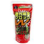 ヤサキ 菌の黒汁と天然ゼオライトのWパワー 連鎖障害ブロックW 400g入(約20株分)