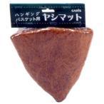 タカショー ヤシマット ハンギングバスケット 25cm用 CH25H (宅配便配送のみ)