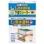 (送料無料)ニッペホームプロダクツ 水性 屋上簡易防水塗料セット 上塗り12kg+下塗り5kg グレー