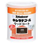 大阪ガスケミカル 水性キシラデコール ウッドコート パリサンダ 0.7L