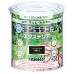 大阪ガスケミカル 水性キシラデコール エクステリアS ジェットブラック 1.6L