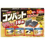 KINCHO 大日本除虫菊 コンバット 1年用いなくなるスマートタイプ10個入り