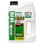 ハイポネックス HYPONeX ハイポネックス 芝生に使える除草剤 アージランAL2L 2l