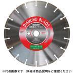 エビ ダイヤモンドカッターコンクリート用 16インチ 1枚 CX16 ※配送毎送料要