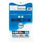 ワタナベ 業務用ポリ袋45L 特厚 白半透明 (10枚入) 1袋 5E65 ※配送毎送料要