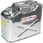 アストロプロダクツ ステンレス ガソリン携行缶10L 1缶 2007000009529 ※配送毎送料要