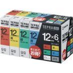 キングジム テプラPROテ-プカ-トリッジ 幅12mm 赤、黄、緑、青、白、透明  1Pk SC126T ※配送毎送料要