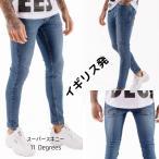 【送料無料】 イギリス発 11 Degreesイレブンディグリーズ  ストレッチデニム スーパースキニージーンズ ヨーロッパファッション