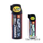 スズキ機工 (おまけ100ml缶付き)超極圧潤滑剤 LSベルハンマー スプレー 420ml LSBH01