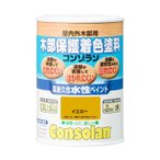 大阪ガスケミカル コンゾラン イエロー 0.5L