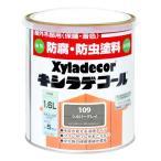 大阪ガスケミカル キシラデコール シルバグレイ 1.6L