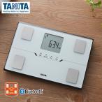 タニタ 体重計 体組成計 スマホ連動 BC-768-WH パールホワイト 白 コンパクト 薄型 アプリ 対応 bluetooth 健康管理 体重 体脂肪計 見やすい TANITA