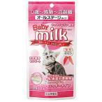 猫フード 一般猫ウェットフード ミルク