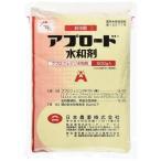 日本農薬 アプロード水和剤 500g【4975778123250:15590】
