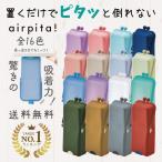 ペンケース 筆箱 スタンドペンケース シリコン エアピタ シリコンペンケース  airpita 全12色 クツワ