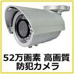 防犯カメラ 屋外 赤外線内蔵 バレット型 家庭用防犯カメラ MTW-S35IR