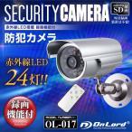 家庭用 防犯カメラ 屋外 赤外線内蔵 SDカード録画対応  OL-017