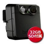 防犯カメラ 電池式  屋外 トレイルカメラ MAC200DN brinno ブリンノ