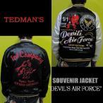 テッドマン(TEDMAN'S) スカジャン『DEVIL AIR FORCE』 TSK-045