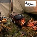 ジーストーブ 薪 ストーブ G-Stove Heat View XL 本体セット 12006 薪ストーブ アウトドア キャンプ ギア 折り畳み 折りたたみ