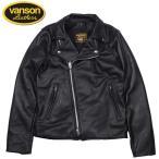 VANSON バンソン ライダース レザージャケット 21277P13 21277O2 21277