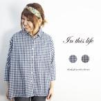 in this life インディスライフ ギンガムチェック ビッグシャツ 2312342 ビッグシャツ ワイド シャツ ブラウス レディース