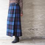 オニールオブダブリン スカート レディース O'NEIL OF DUBLIN ロングスカート 5083 キルトスカート マキシスカート オニール