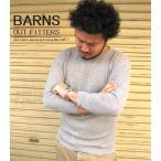 BARNS バーンズ ワッフル7分袖クルーTシャツ 3colors(BR-4206) SS13MTT