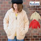 kanata ケーブル柄ジップアップカウチンハンドニットセーター 2colors (KANATA1310-01) AW13LTG