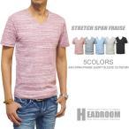 ショッピングカットソー カットソー メンズ コットン スパンフライス アッシュ Vネック 半袖 Tシャツ