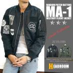 ma1 メンズ ミリタリー ワッペン 中綿  MA-1 ジャケット ブルゾン フライトジャケット