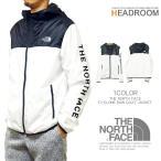 THE NORTH FACE ノースフェイス メンズ サイクロン スポーツ マウンテンパーカー ホワイト 送料無料