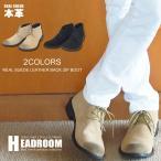 ブーツ メンズ サイドゴア ドレープギャザー ショートブーツ