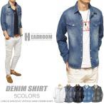 デニムシャツ メンズ ビンテージ ウォッシュ加工 デニムシャツ ダンガリーシャツ 7部袖 7分袖