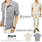 カジュアルシャツ メンズ 半袖 grn ペイズリーモノグラム 開襟シャツ シャンブレーシャツ