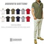 ポロシャツ メンズ ドゥエボットーニ 半袖 鹿の子 クールビズ ビジネス