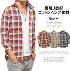 カジュアルシャツ メンズ grn 綿麻 7分袖 チェックシャツ ネルシャツ ジーアールエヌ