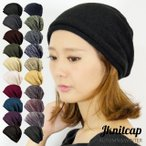 Knit Hat - ニット帽 男女 兼用 あらゆるシーンで大活躍帽子 レディース 冬 防寒対策  秋冬 ニット帽 メンズ  帽子 アクリルシンプルJニット帽