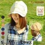 Yahoo!帽子屋Blake折りたたみ帽子 レディース UV 帽子 夏 大きいサイズ キャスケット サイドのチャームが個性的 自分好みに サイズ調整 UVカット レディース つばやわ