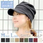 报童帽 - ジロウズJIRROUZコットン100%スウェット素材のオールシーズン被れるつば付きワークキャップ キャップ メンズ 帽子 レディース キャスケット
