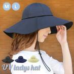 绅士帽 - 帽子 レディース ハット 調節帽子つばの長さ二種類 UV カッ ト 紫外線防止対策 日焼けツバ広帽子 レディースハット