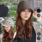 ショッピングニットキャップ つば付き  帽子秋冬防寒防止対策ニットキャップニット帽レディース