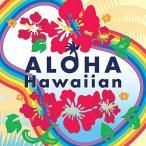 アロハ!ハワイアンヒーリング CD 音楽 癒し ヒーリングミュージック 不眠 ヒーリング