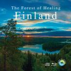 癒しの森 フィンランドヒーリング CD 音楽 癒し ヒーリングミュージック 不眠 ヒーリング