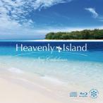 ヘブンリー・アイランド ニューカレドニア[CD+Blu-ray]ヒーリング CD 音楽 癒し ヒーリングミュージック 不眠 ヒーリング