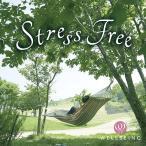 ショッピングストレス ストレスフリーヒーリング CD 音楽 癒し ヒーリングミュージック 不眠 ヒーリング