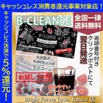 https://item-shopping.c.yimg.jp/i/g/healt-supprt_b-clense-diet-trial