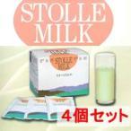 大人の為のスターリミルク4個セット