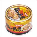 豚の角煮缶 12缶 送料無料  ポイント10倍
