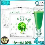キューサイ 青汁 冷凍 ケール青汁90g×7パック入4セット